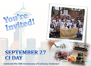 Students join worldwide anniversary celebration of Confucius Institute