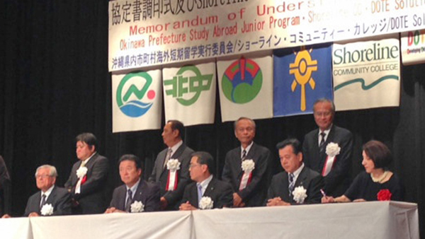 President Roberts signs agreement with mayors in Okinawa